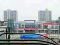 轻工博览城 30-200平米(现房)免费专车接送
