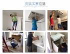专业电工专业解决各种家庭电路问题(开关跳闸 灯具安装与维修)