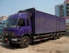 惠州到宁波物流公司 从惠州到宁波专线货运公司