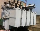 惠州惠阳区废旧变压器回收,收购电力变压器公司
