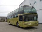 15058103142 南通到河池的大巴车客车((15058