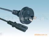 【专业供应】电源线插头澳大利亚标准配八字尾插头线 三极电源线