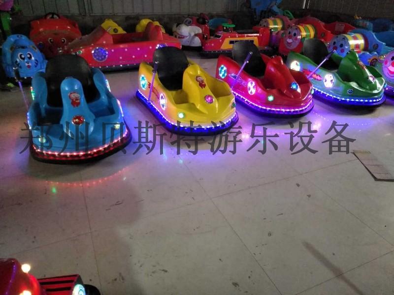 河北唐山儿童碰碰车飘移碰碰车越玩越疯