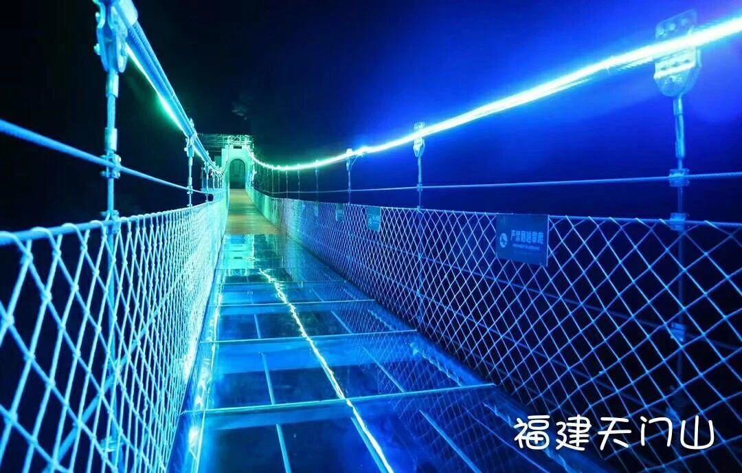 福州永泰天门山玻璃栈道休闲游