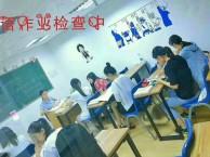 余姚哪里有英语培训 出国在即,快速加强英语方法