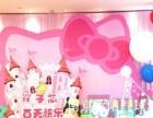 寿宴气球布置小丑生日宴会布置