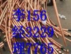 衡水电缆回收,衡水废旧电缆回收