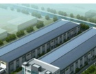求租正规工业园标准厂房 1600平米