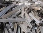 增城区广园东废铁回收公司,增城区广园东废铁出售价格高