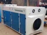河北首信uv光氧废气净化器环保除尘设备生产销售