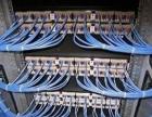 曲靖网络布线 办公区WIFI覆盖安装 楼层综合布线