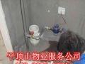 平顶山干洗店电路维修、改修水电、治漏水、打孔排管线