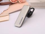 三星HM7500蓝牙耳机4.0 立体声 来电报号无线迷你 新款声