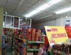 大东联合路临街超市生意转让