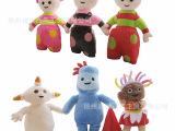 花园宝宝全套 花园宝宝系列玩具布娃娃 儿童玩具 公仔毛绒玩具