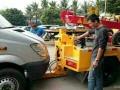 拖车,搭电,换胎,送油