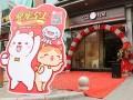 有宠宠物服务门店5月进驻番禺万达广场