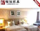 酒店家具板式床标间单人床1.5米双人床宾馆全套木床