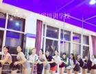 金华哪里有爵士舞的培训中心 舞蹈培训班多少钱一节课