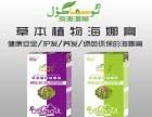 奈孜福商贸有限公司销售植物养发粉,海娜粉,散末花粉