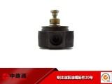 莆田泵头配件厂家供应4889 泵头配件适用依维柯40-8