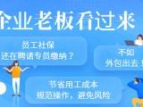 广源永盛社保代理 薪酬 注册 记账服务一步到位