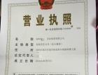 未经营的深圳商业保理公司转让