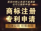 顺德家电专利注册申请/家电专利注册申请/建材商标专利申请
