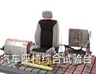 设备底座,机械用平台、铸铁平台、机床底坐-定做