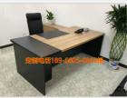 老板桌 杭州办公家具 简约现代板式 大班台 主管桌 经理桌