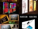 西安广告灯箱门头广告制作灯箱定制西安大德广告公司