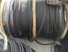 集美侨英电缆回收利用 厦门专业超高价收购电缆物资金属