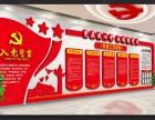 光谷形象墙设计制作公司