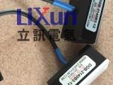 DLGS-200200R-12 DLGS-200200R