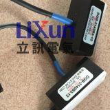 DLS-604,DLS-04R,DLS-5611大京报价