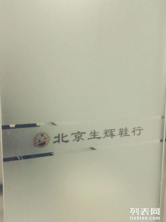 北京3M磨砂膜防撞条刻字 1881028225