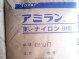 自贡市现货PA6塑胶原料颗粒 日本东丽 CM1011G-20