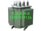 长期回收各种变压器,三相干式变压器回收,无锡回收电焊变压器
