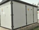 箱式变电站安全可靠性的体现