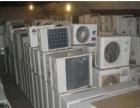 全市高价回收二手分体空调,柜机,天花机,中央空调