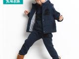 2014新款抓绒冬装韩版运动三件套 儿童绣花童套装 男童卫衣套装