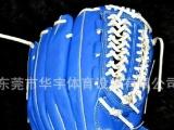 全牛皮棒球手套、蛇纹硬式棒球手套