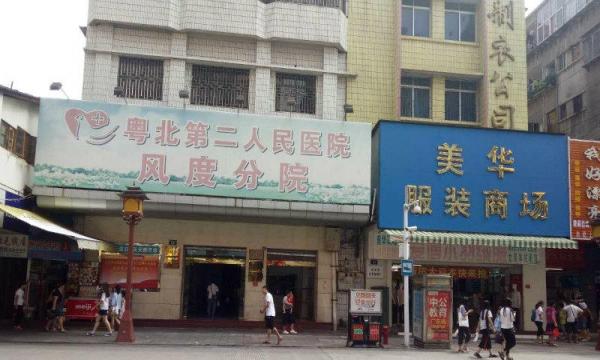 市区步行街大文商场对面三楼二房一厅全齐租600元