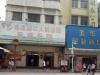 韶关-市区步行街2室1厅-600元