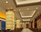 杭州室内设计学校