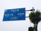 出租濠江大道工业区土地