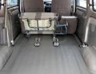 大空间五菱面包车为您搬家 价格低