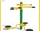 健身器材篮球架