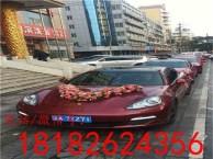 西安阎良婚礼租车价格 结婚租车队价格价目表 婚车出租价格表