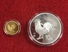 生肖金银币回收 高价回收生肖金银币 纪念生肖金银币高价回收
